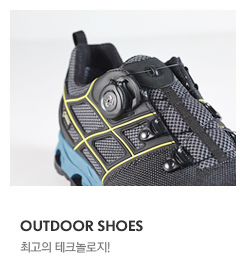 OUTDOOR SHOES �ְ��� ��ũ�����!