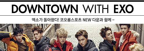 DOWNTOWN WITH EXO