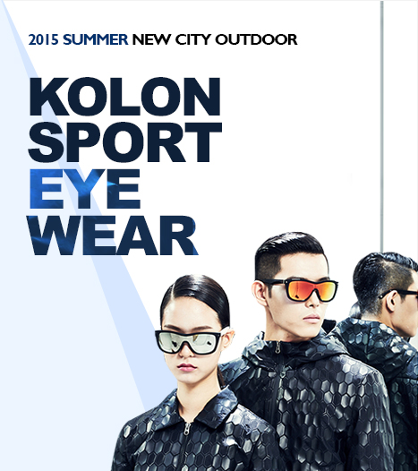 Kolon Sport Eye Wear