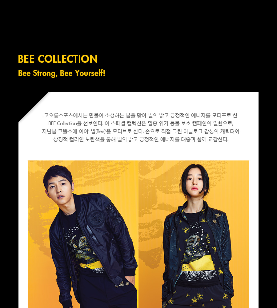 BEE COLLECTION Bee Strong, Bee Yourself!