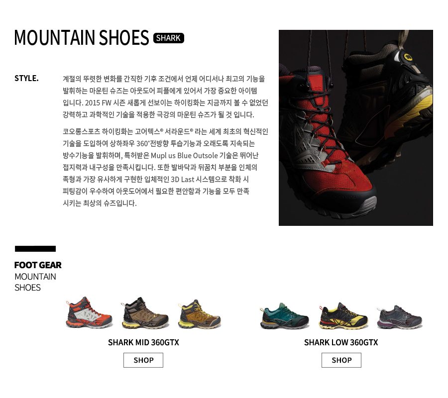 FOOT GEAR MOUNTAIN SHOES