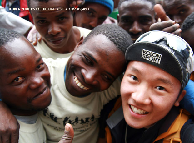 korea youth's expedition - africa kilimanjaro