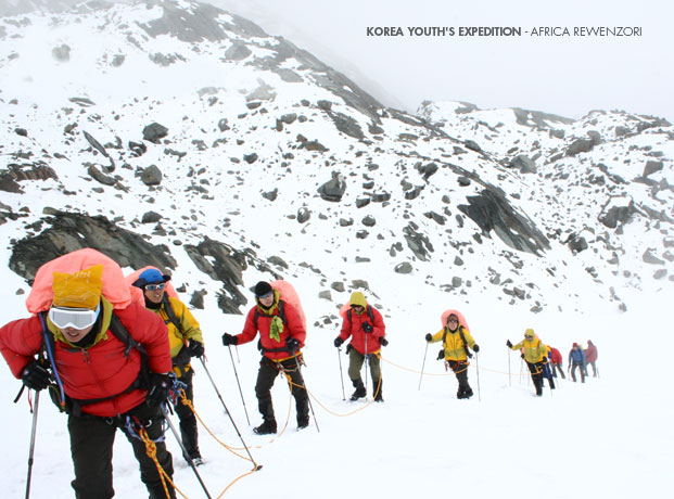 korea youth's expedition - africa rewenzori