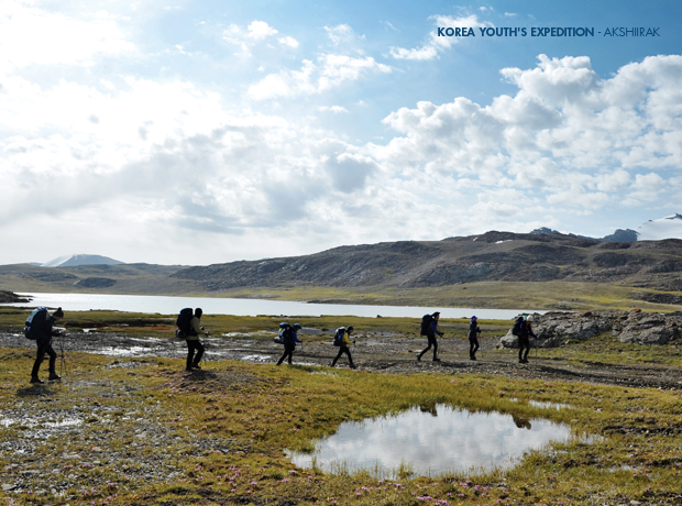 korea youth's expedition - akshirak