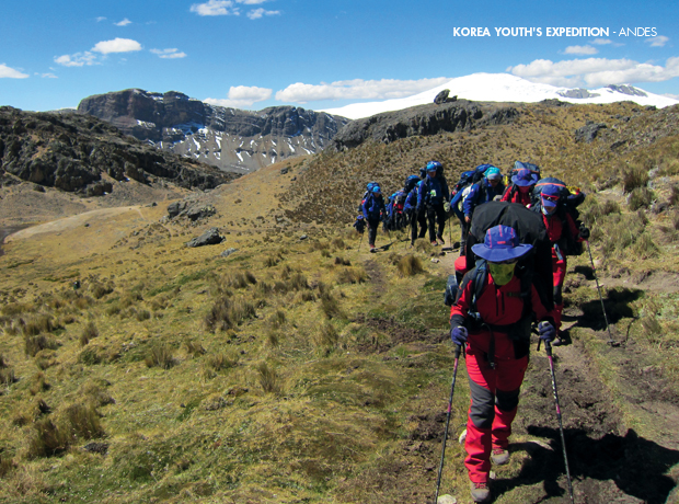 korea youth's expedition - andes