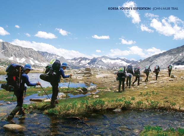 korea youth's expedition - john nuir trail