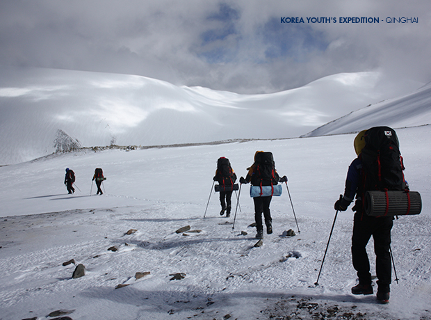 korea youth's expedition - qinghai