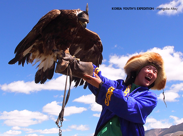 korea youth's expedition - Mongolia Altay