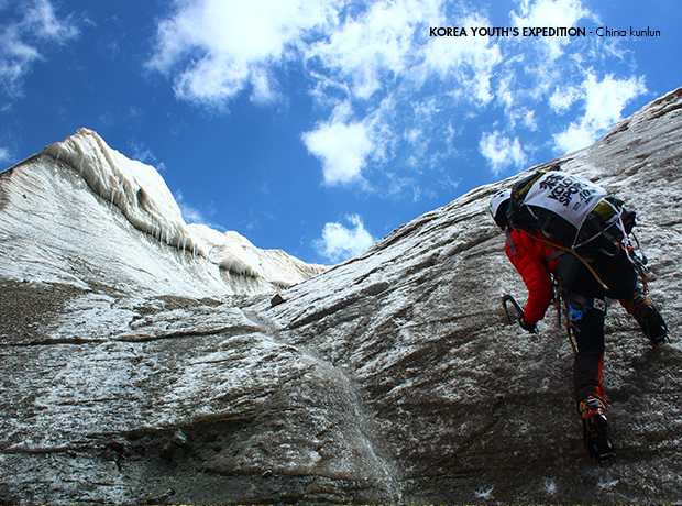 korea youth's expedition - China kunlun