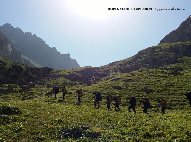 korea youth's expedition - Kyrgyzstan Ala Archa