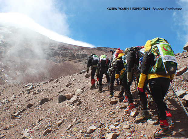 korea youth's expedition - Ecuador Chimborazo