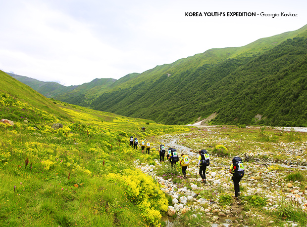 korea youth's expedition - Georgia Kavkaz